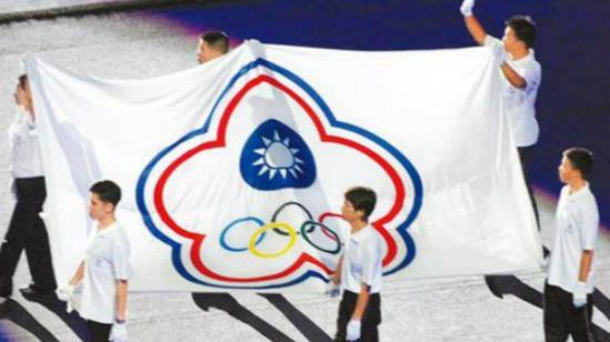 """中美外交高层会谈 日本电视台奥运开幕式口称""""台湾""""引绿营自嗨图片"""