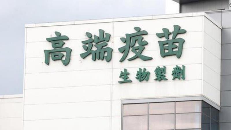 src=http___v_taiwan_cn_lakp_202108_W020210825626513824087_jpg&refer=http___v_taiwan_副本.jpg