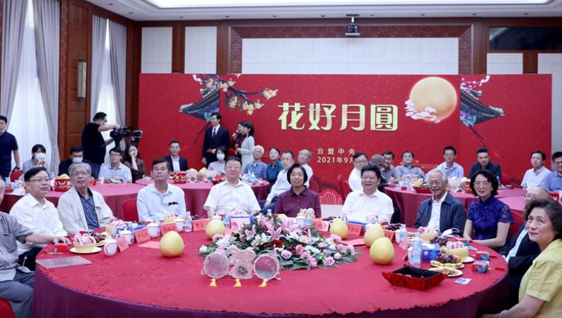 《两岸头条》各地台办组织活动 迎中秋 话亲情 谋发展