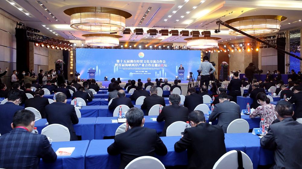 """《两岸头条》美国准驻华大使对中国""""强硬""""表态:要让台湾变成难啃的骨头"""