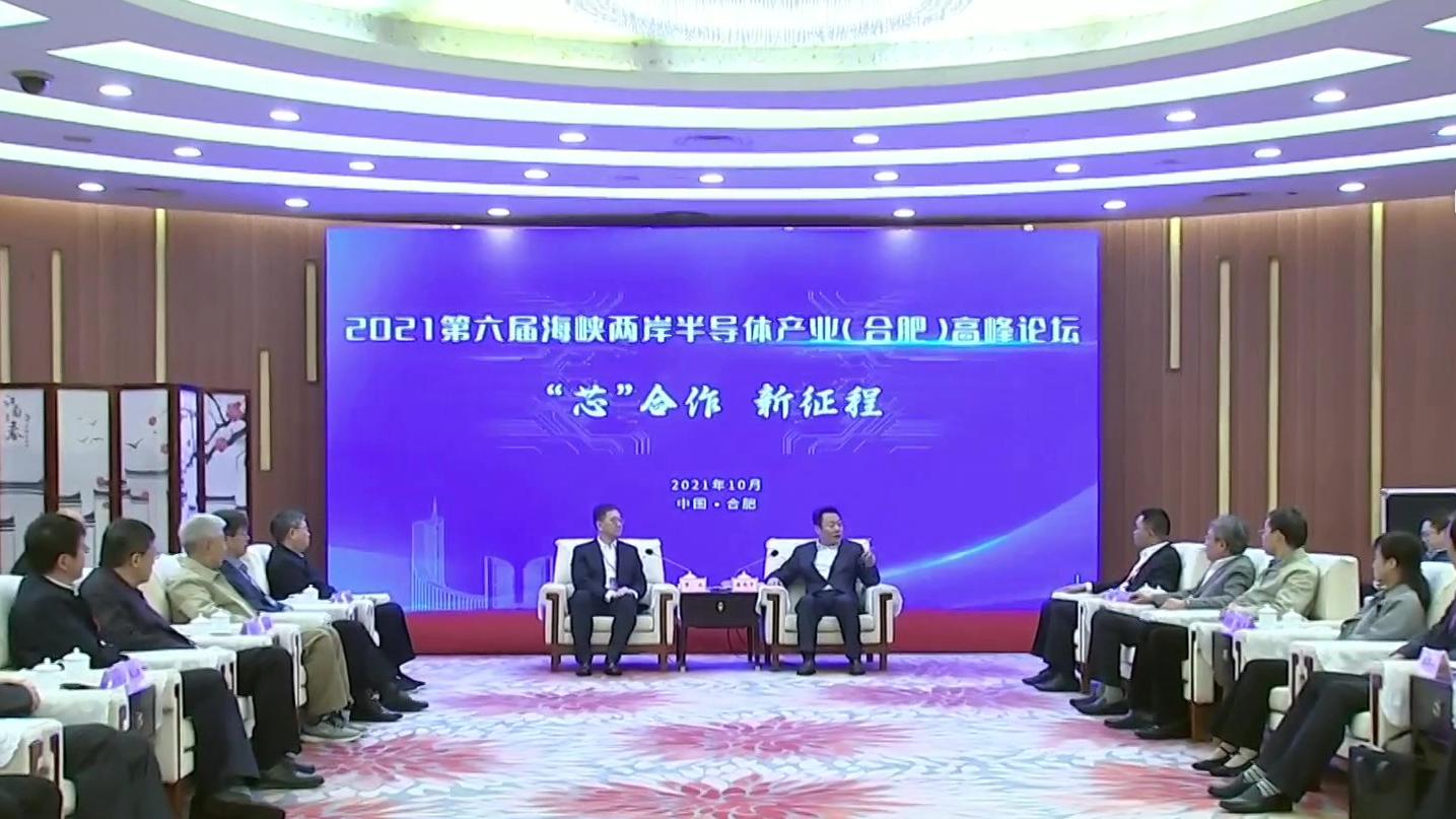 """台湾已光复76周年,是中国一��;从来无""""台湾在联合国代表权""""问题图片"""