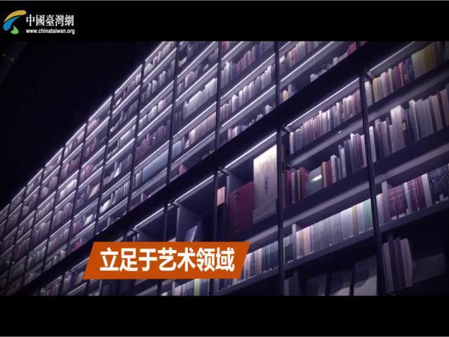 """""""两岸媒体特区行""""参访雅昌文化集团图片"""