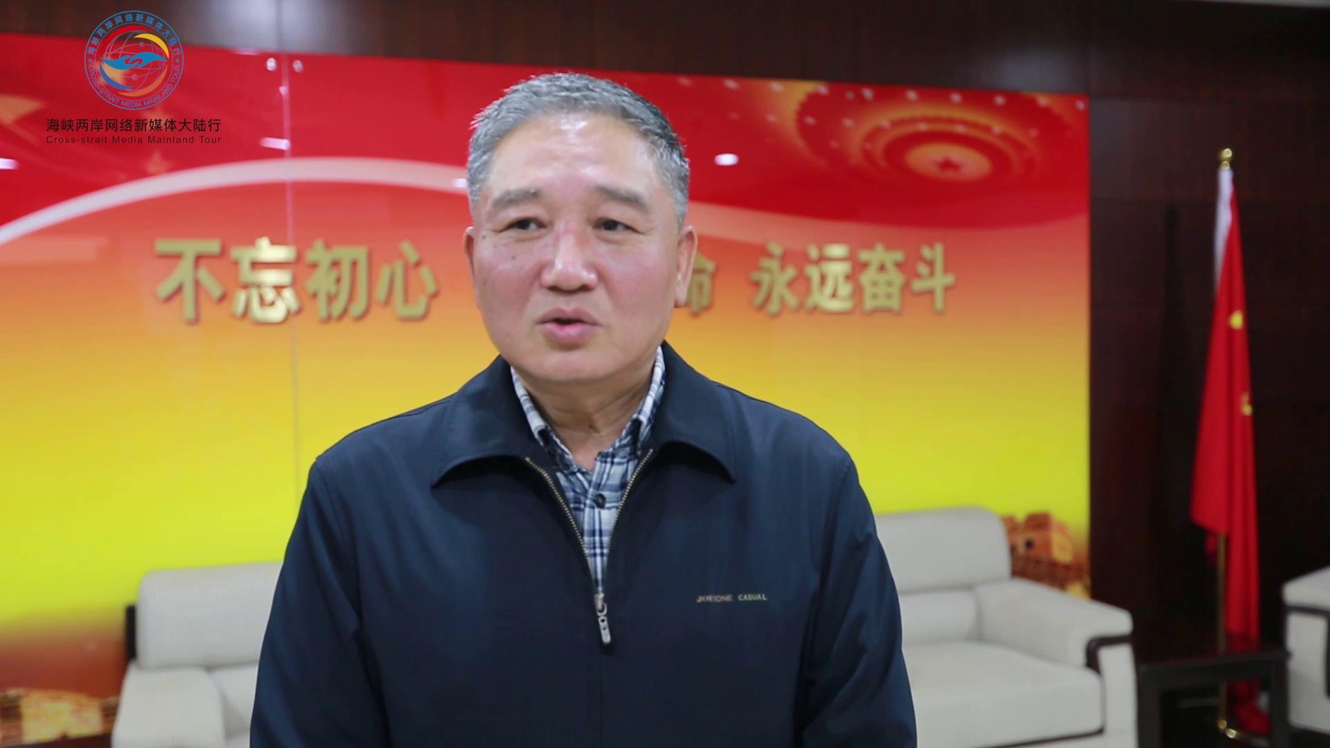 天津市台办主任刘剑英致辞图片