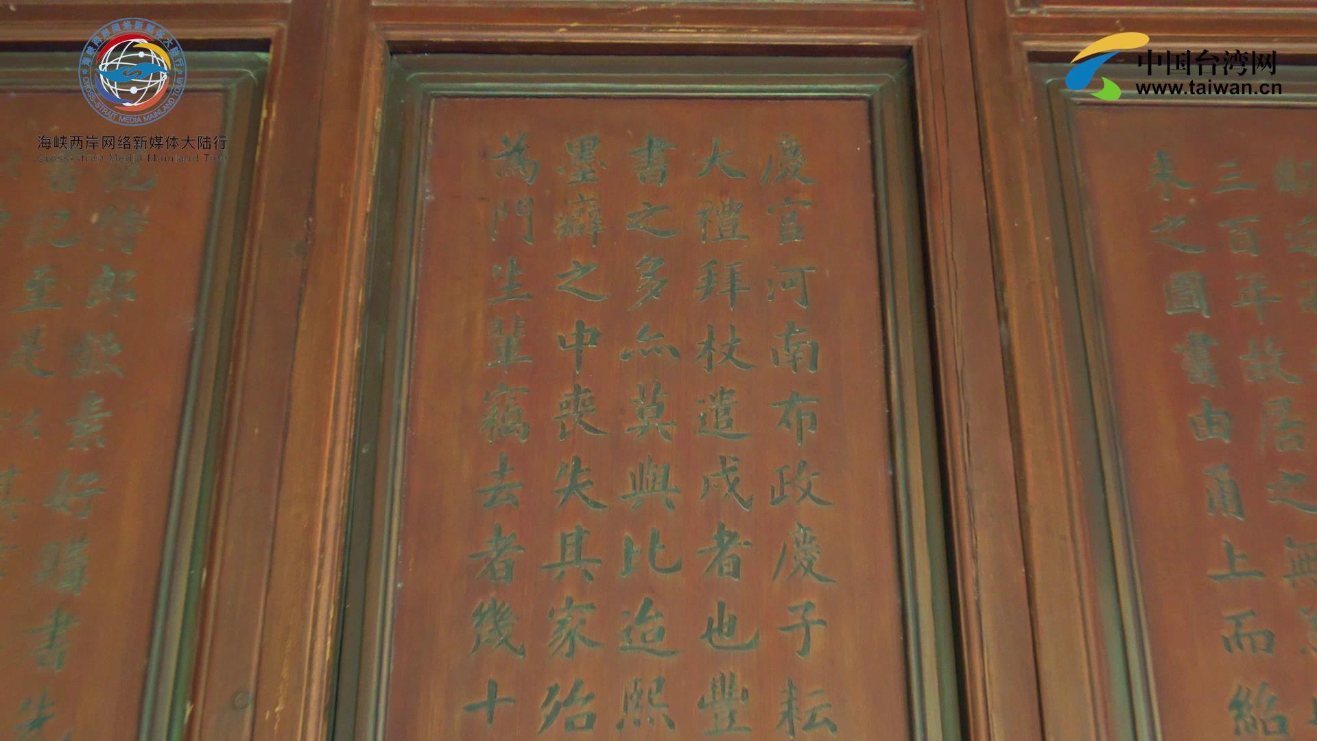 两岸媒体人 带你走进亚洲最古老的图书馆!图片