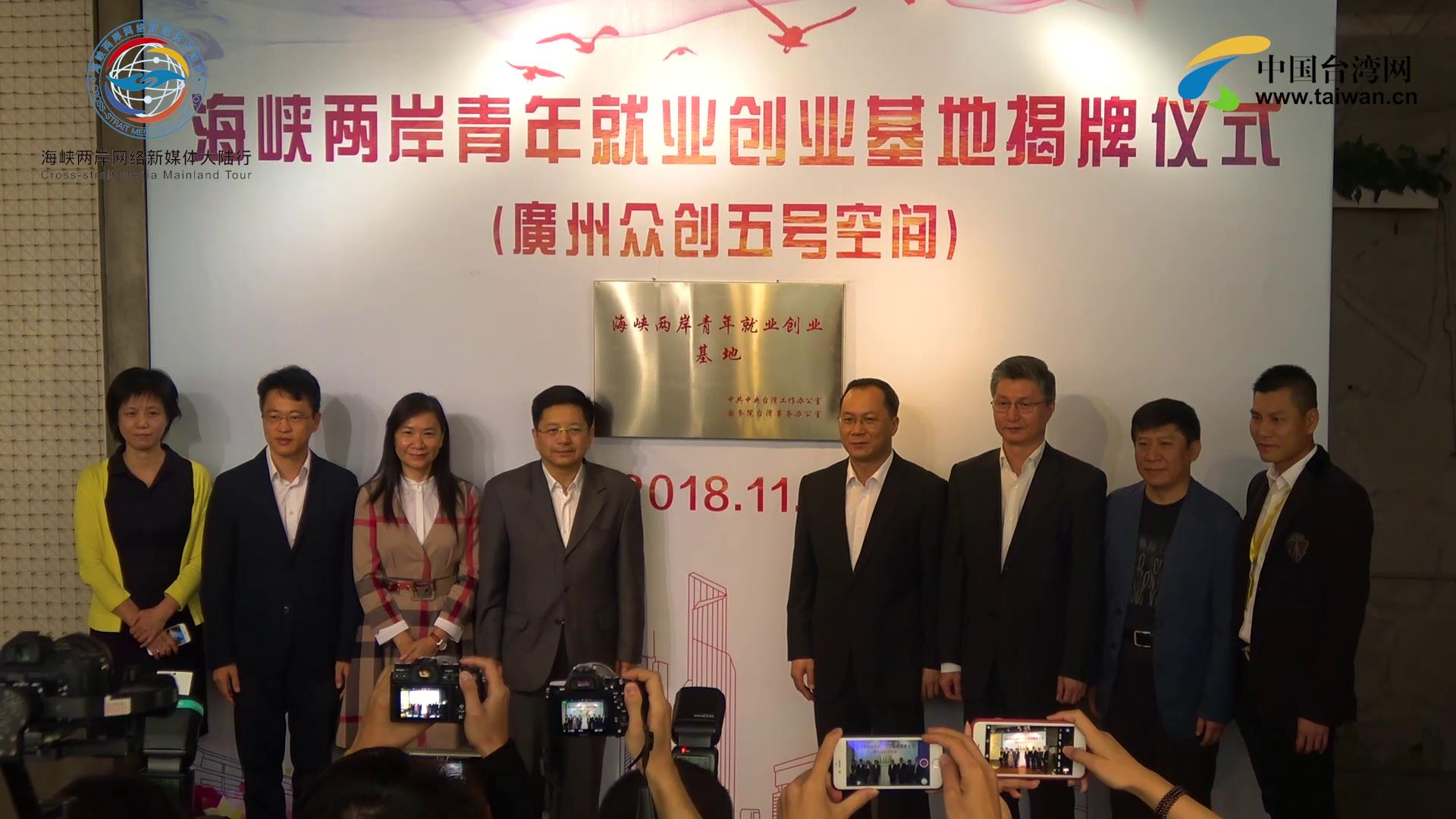 广州台湾青年之家打卡~一起去参观一下吧!图片