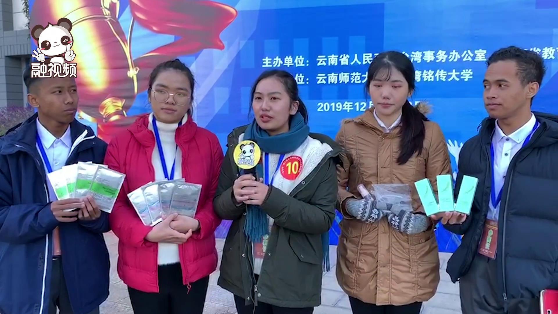 第二届云台青年学生创新创业邀请-台湾创业小伙伴图片