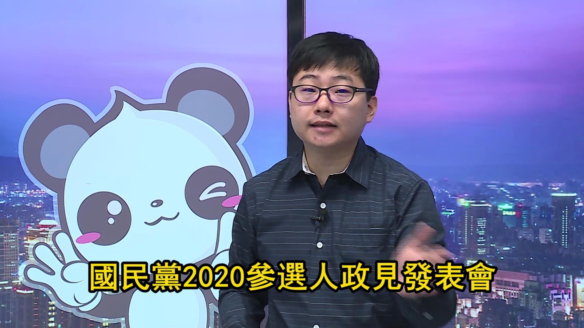 韩国瑜郭台铭朱立伦2020政策大比拼,究竟谁更胜一筹?图片