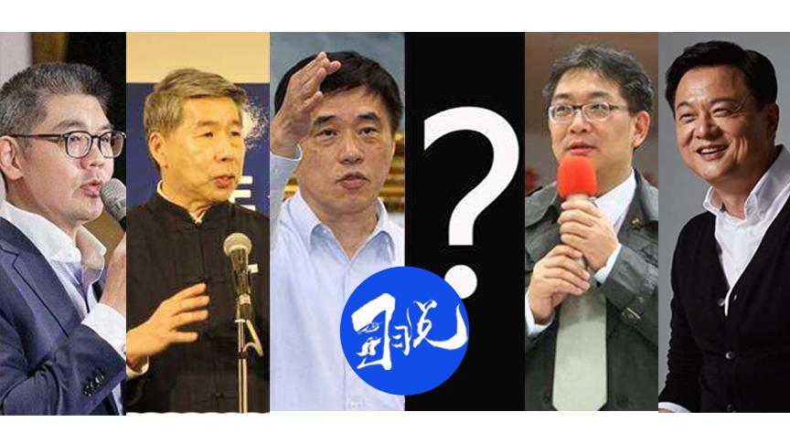 国民党主席补选争夺战开打,新党魁如何掌舵国民党两岸新论述?