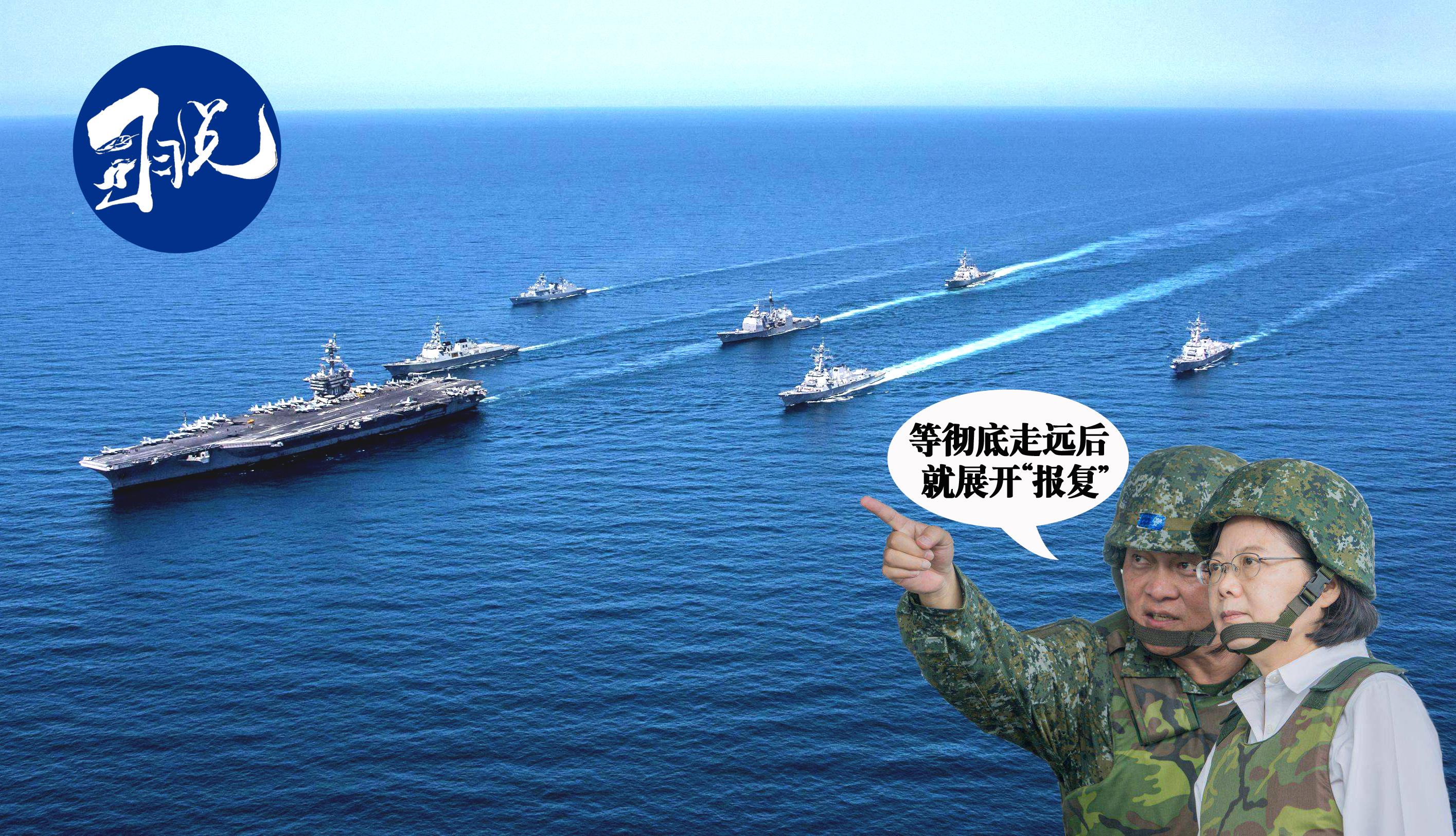 """蔡英文麾下台军""""报复""""辽宁舰,朝其数天前行经海域狂发导弹解气图片"""