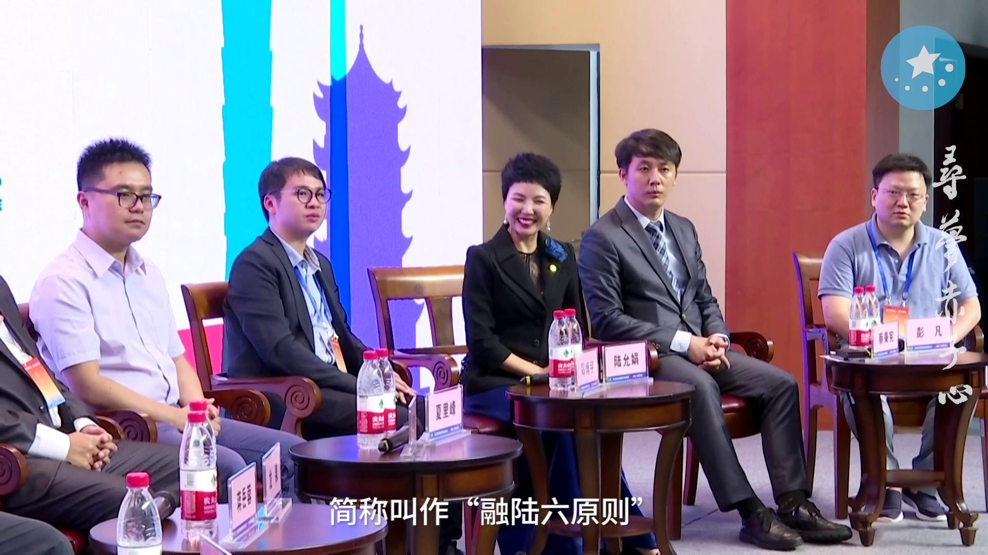 做人要靠自己!新時代臺灣青年鄭博宇:希望更多的臺灣青年能夠融入大陸圖片