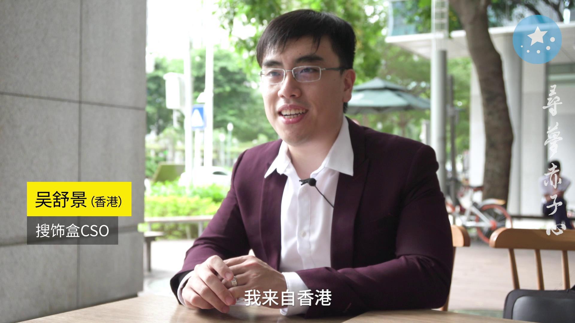 深圳城市變遷改變了他的人生軌跡圖片