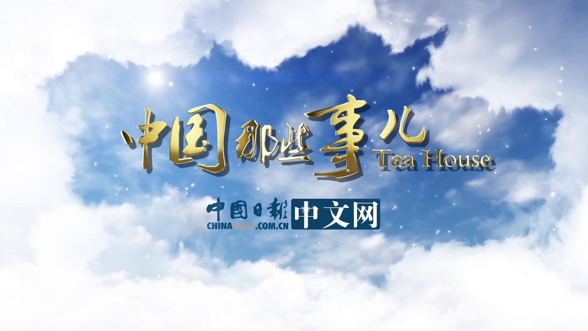 """【中国那些事儿】2018阿根廷世界小姐为中国""""代言"""":这里美得让人流连忘返图片"""