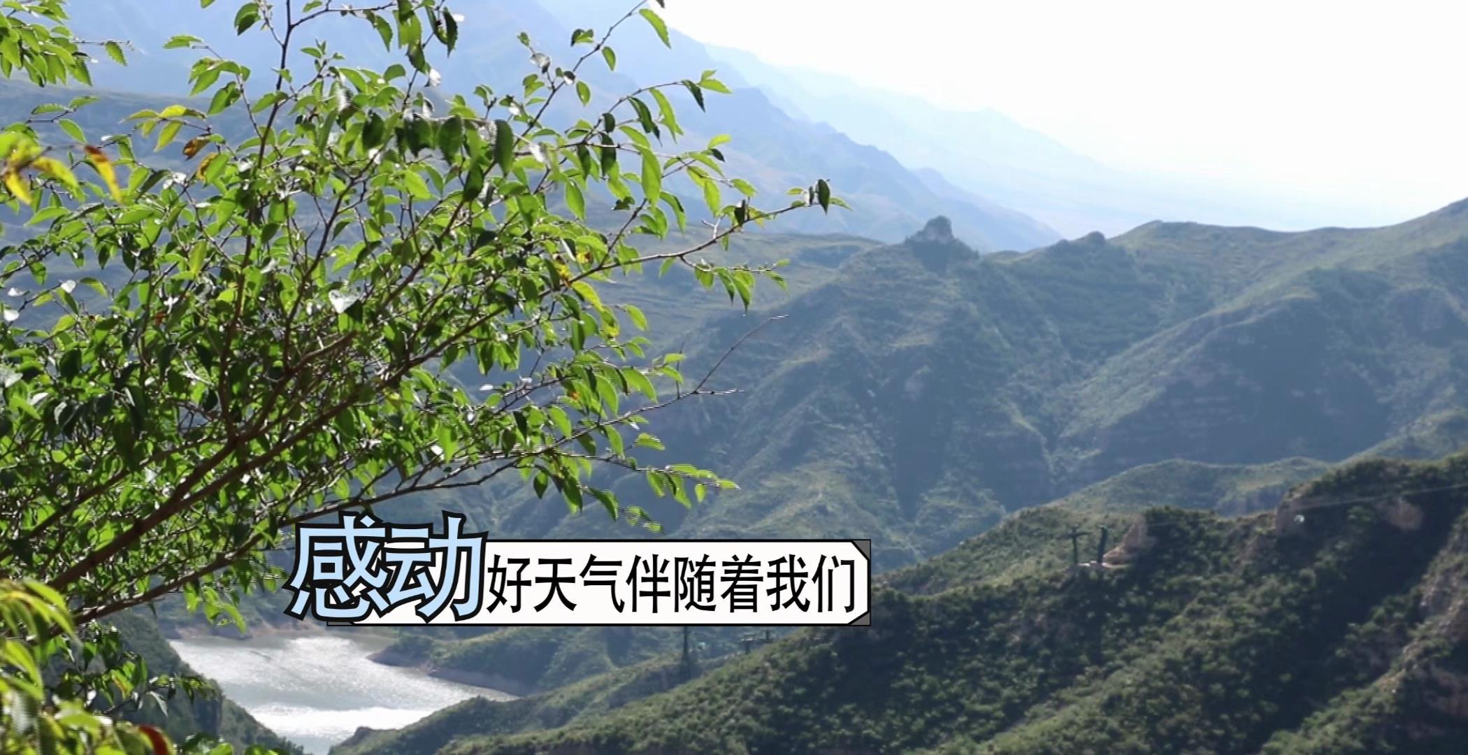 大美山西 台湾同学眼中的恒山美景图片