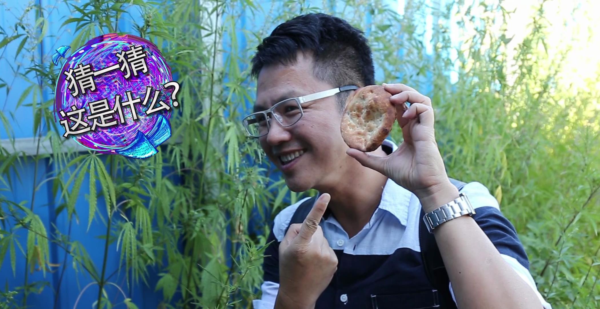台湾小伙伴亲手制作新疆烤馕图片