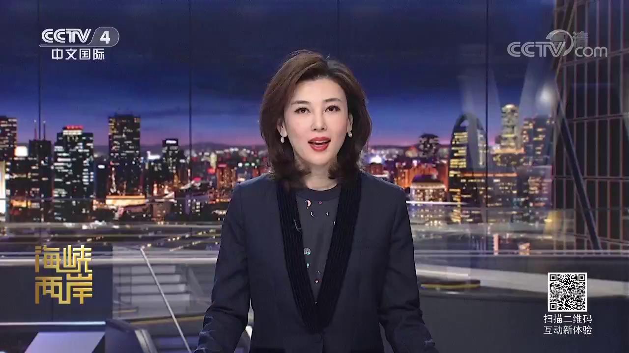 [海峡两岸]中国统促会理事座谈会在北京举行图片