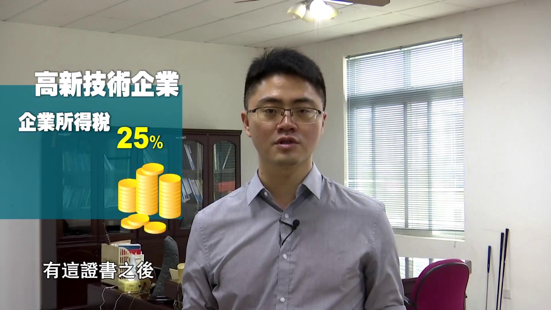 17.【西进大代志】南宁台商 周代祥图片