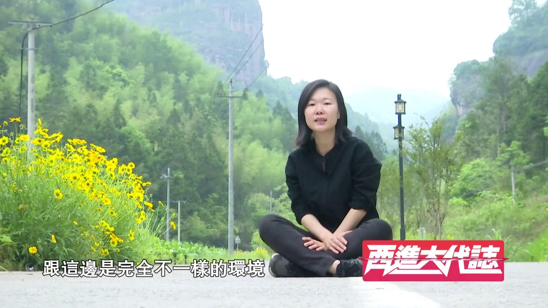 22.【西进大代志】创业台青 张欣颐图片