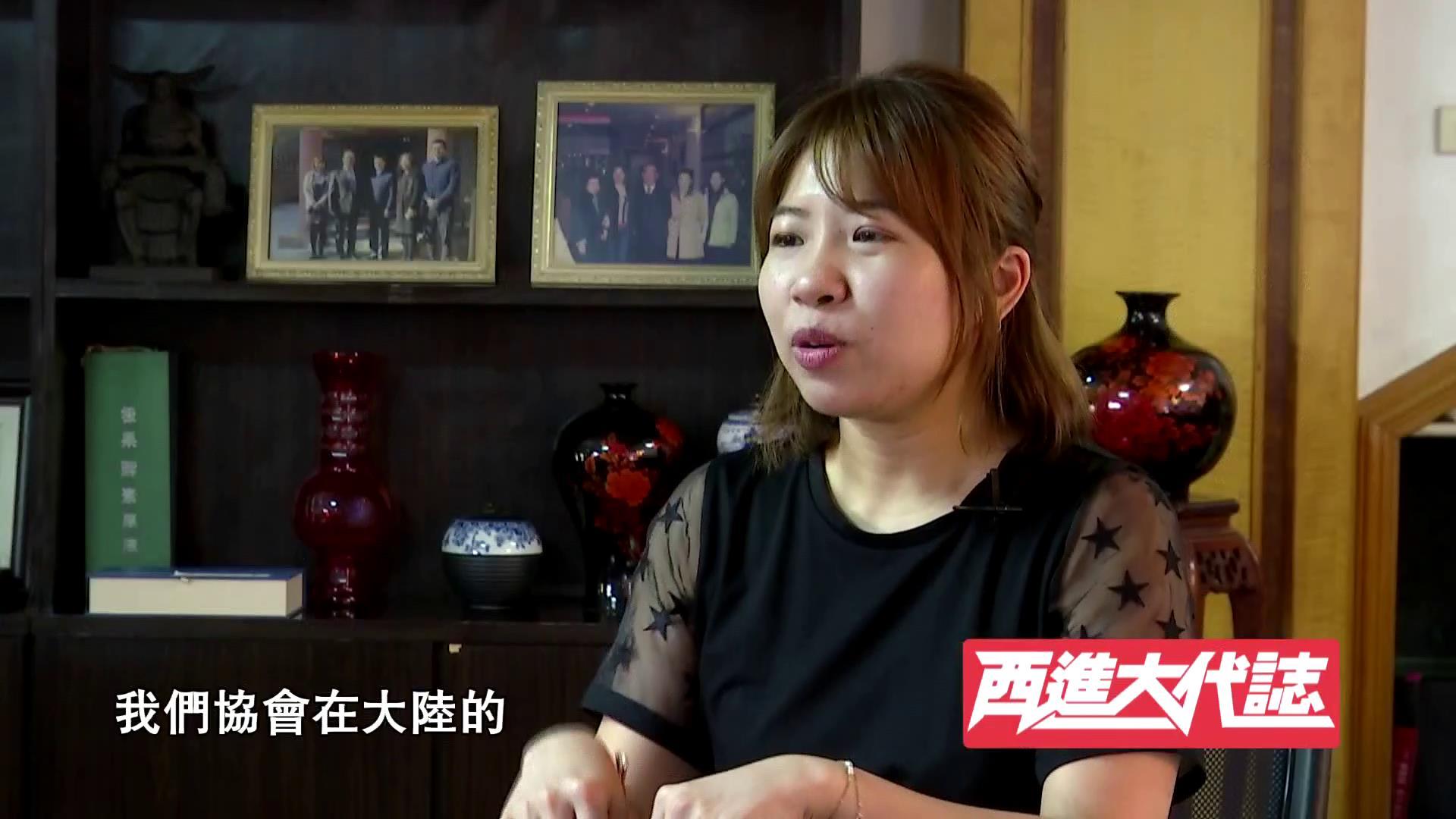 23.【西进大代志】厦门台青 王乃仙图片