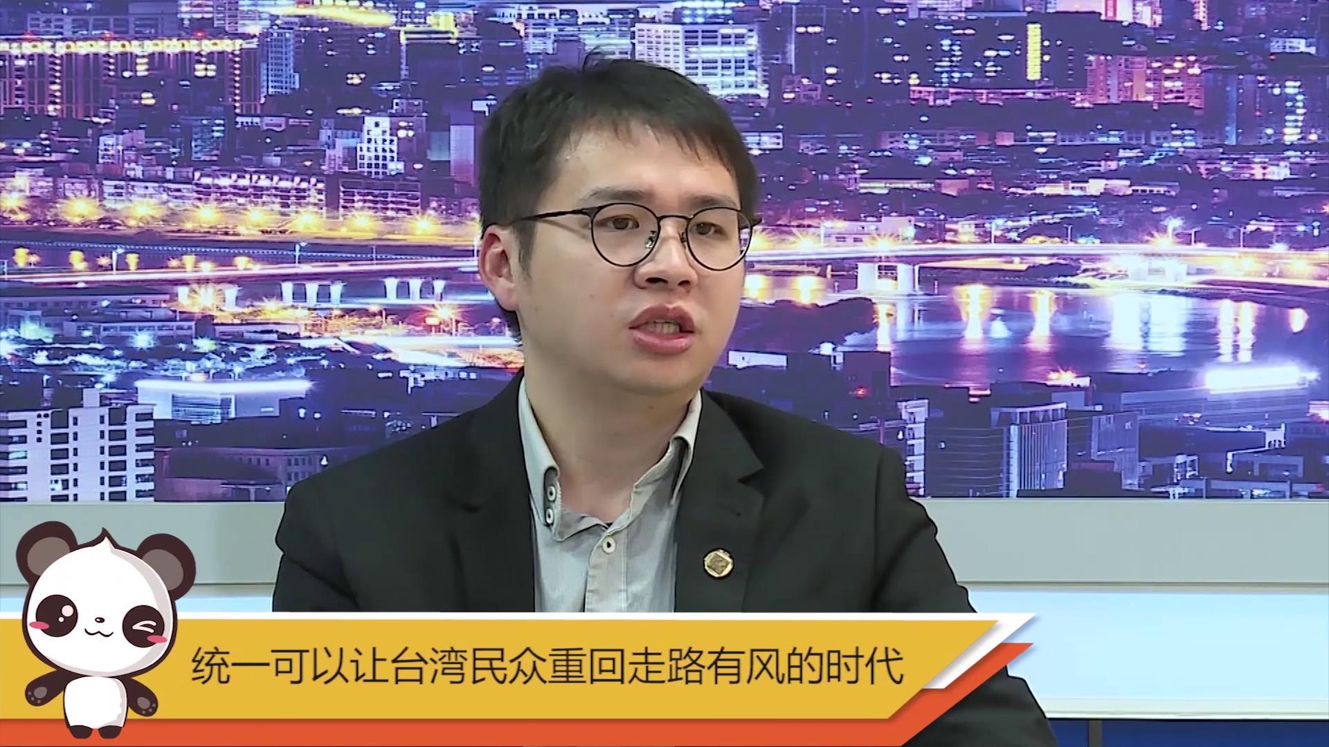 【融融看两会】统一可以让台湾民众重回走路有风的时代图片