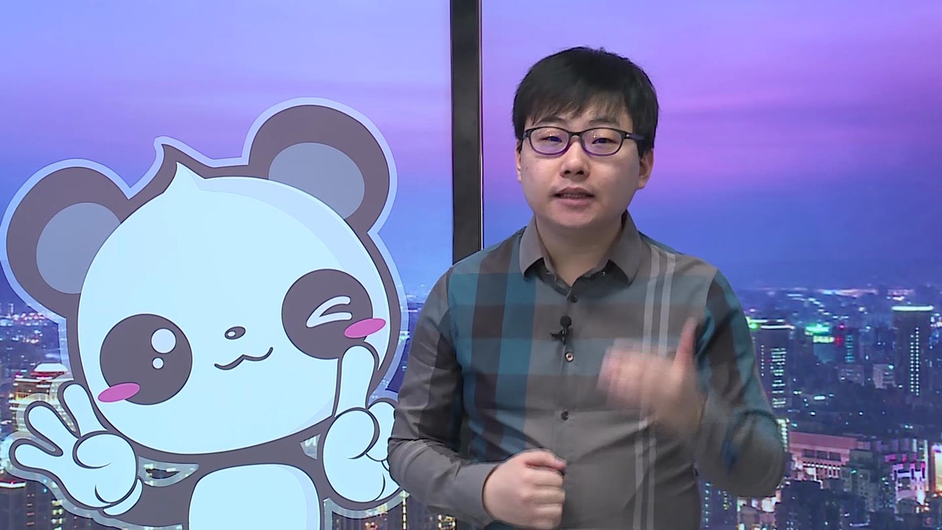 """融融来了之""""羽说""""——台媒解析大陆对台新举措 """"可爱论""""完爆""""威胁论""""图片"""