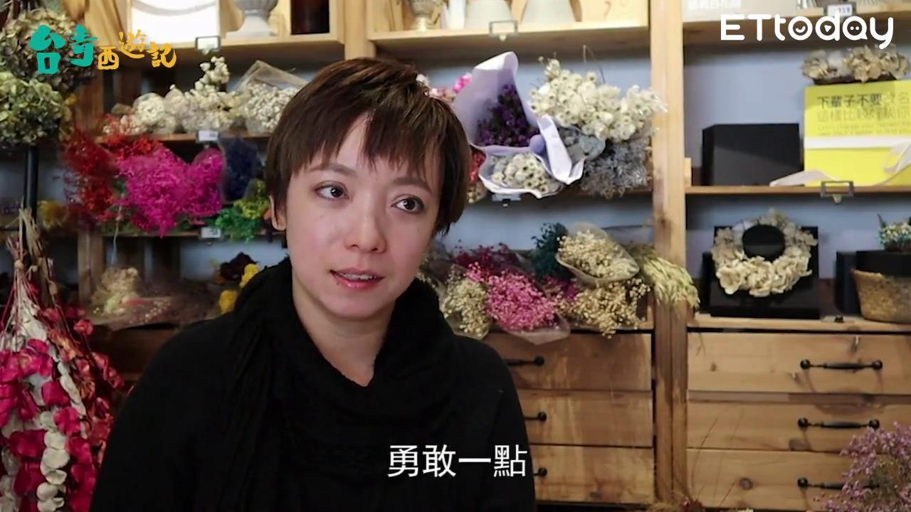 """【台青西游记】台湾女生的厦门花艺梦 坚持""""总有一天会到手""""图片"""