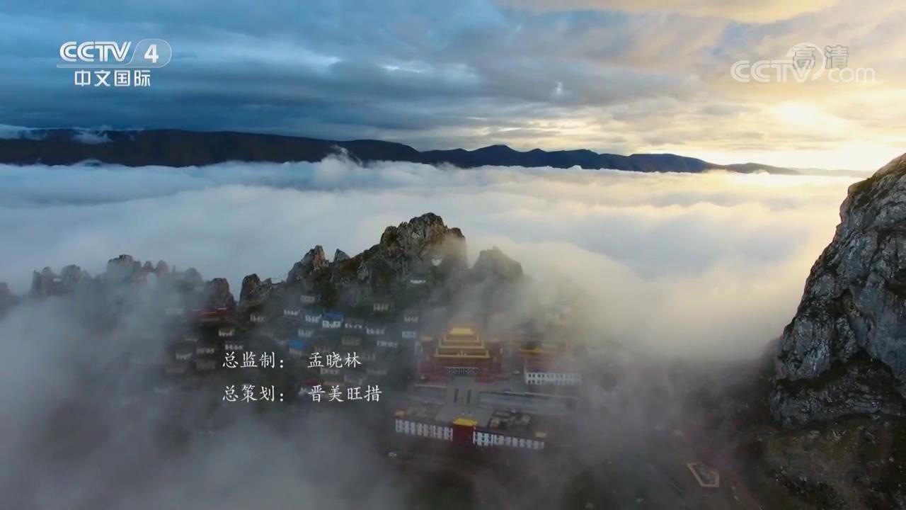 《路见西藏》第二集故乡之歌图片