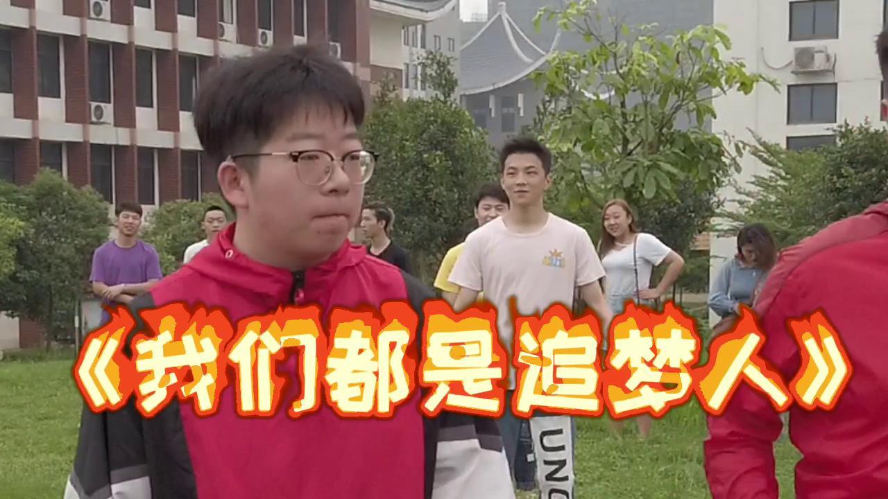 """2019年桂臺各民族歡度""""壯族三月三""""快閃活動圖片"""