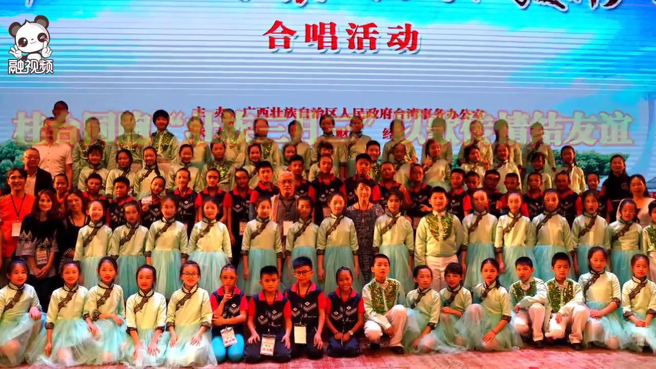 """桂臺同胞""""壯族三月三""""以歌傳情結友誼圖片"""