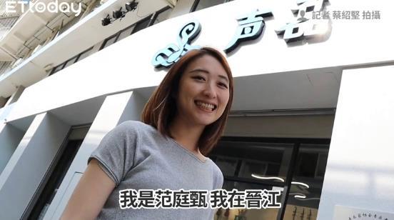 【台青西遊記】學生量是台灣5倍 二胡女神的晉江震撼教育图片