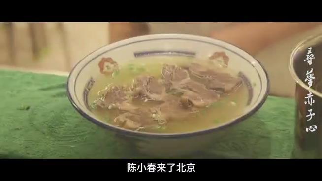 一個台灣理科男做出半個娛樂圈明星都來吃過的牛腩面图片