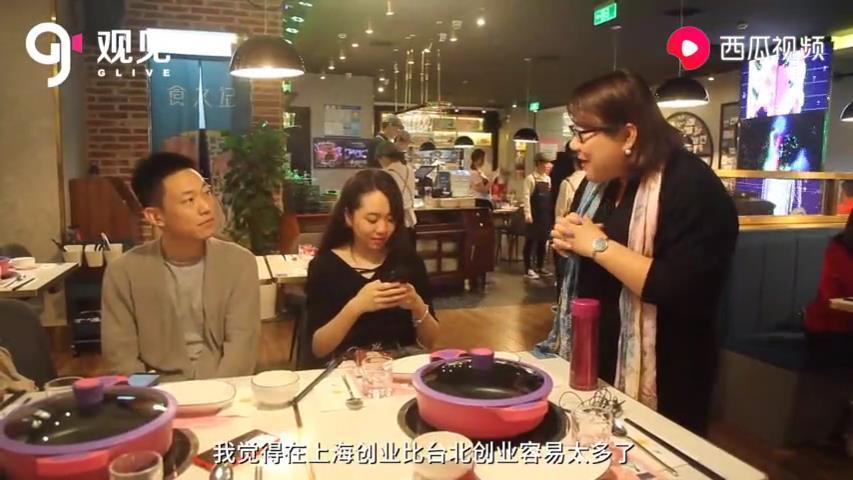 在上海,台灣青年闖出一片天图片