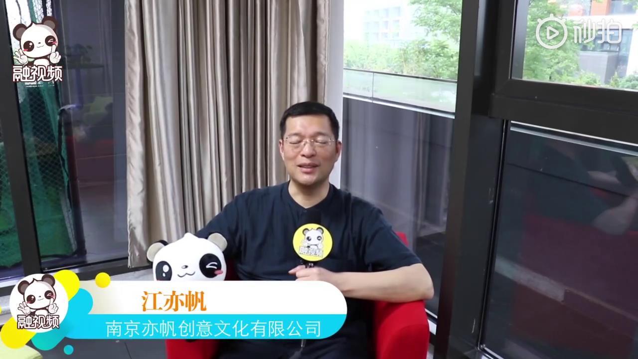 台湾音乐人江亦帆与南京有着不平凡的音乐缘图片