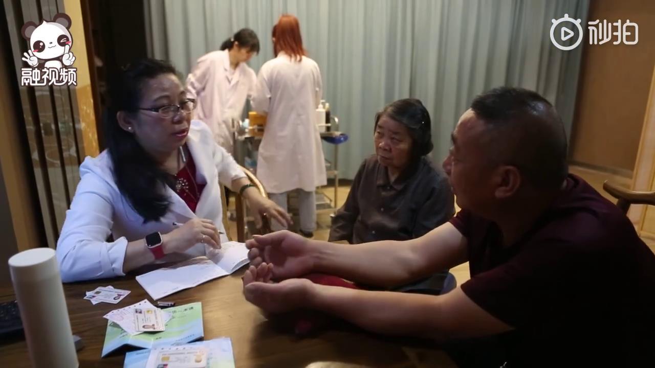 """来自东方的神秘力量 中医搭起两岸医学交流""""桥梁""""图片"""