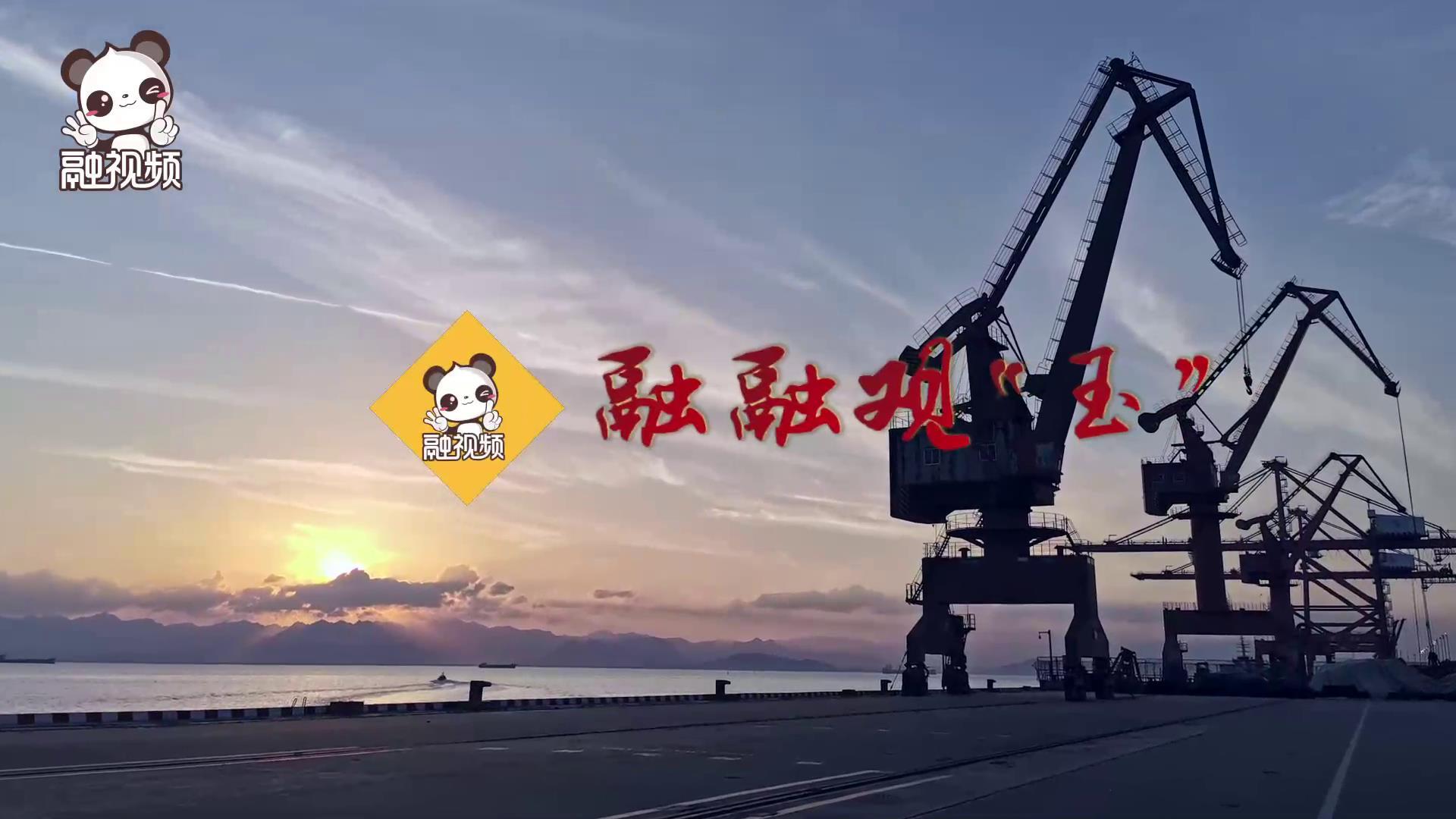 浙江大麦屿港—台湾基隆港客运突破20万 需修改标题图片