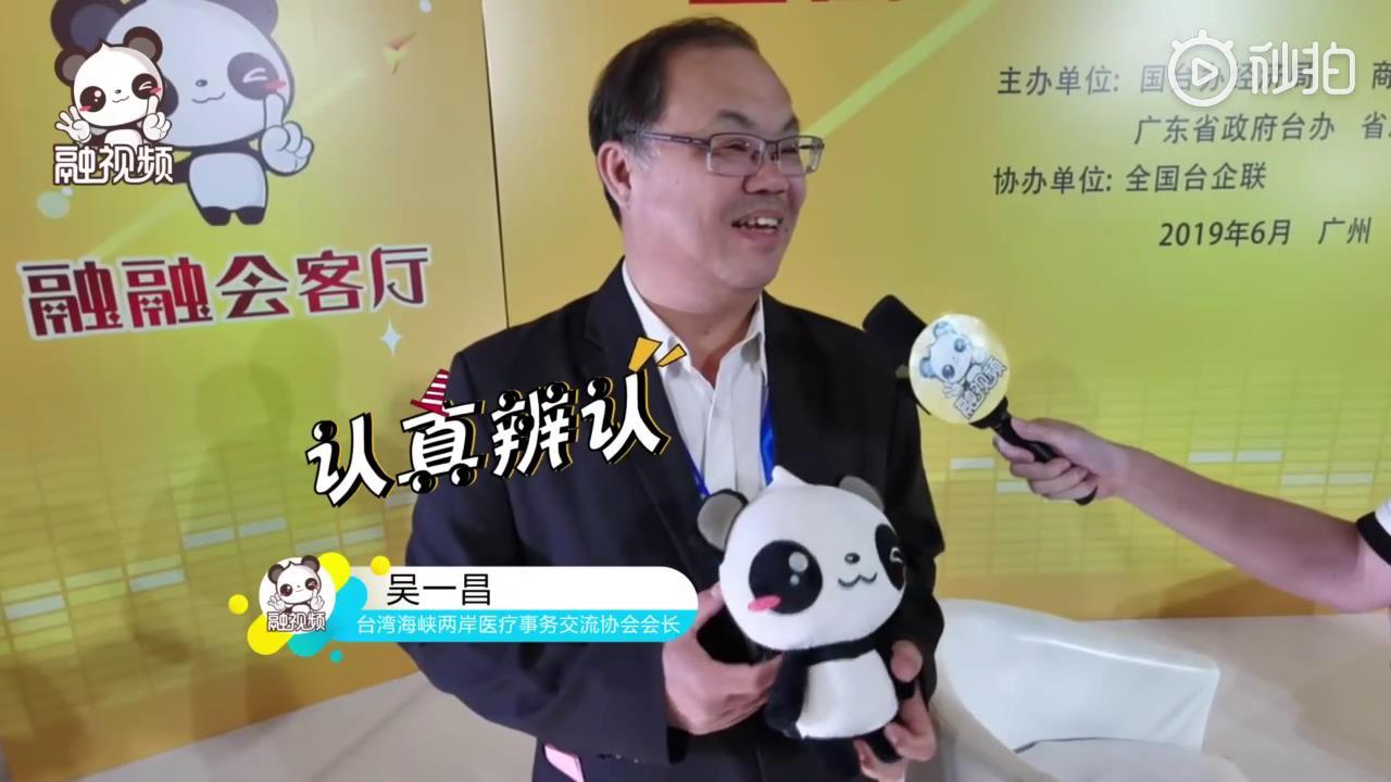 台湾海峡两岸医疗事务交流协会会长吴一昌赞大陆高铁便捷准时图片