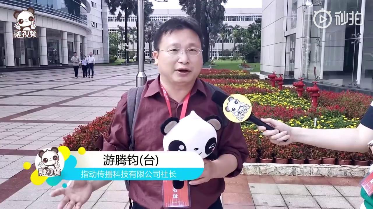 台湾民众对大湾区最想了解的有哪些?图片