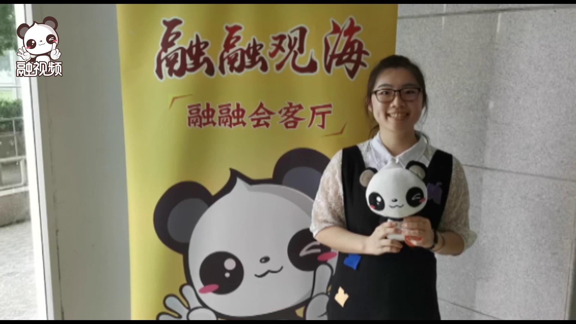 融融携台湾青年带你看海峡论坛啦!图片