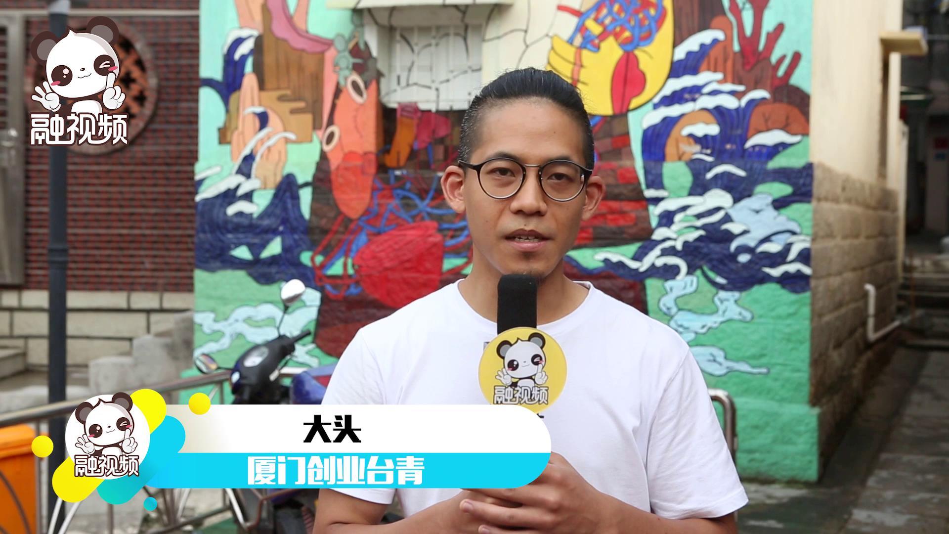 """【台湾创业青年:在大陆生活像坐高铁 感受到飞速发展】台湾创业青年大头在厦门集美大社做""""轻食""""餐饮,他很喜欢大社的感觉,和家乡高雄很像。他形容在大陆生活像做高铁,每天都能体会到高速的变化。图片"""