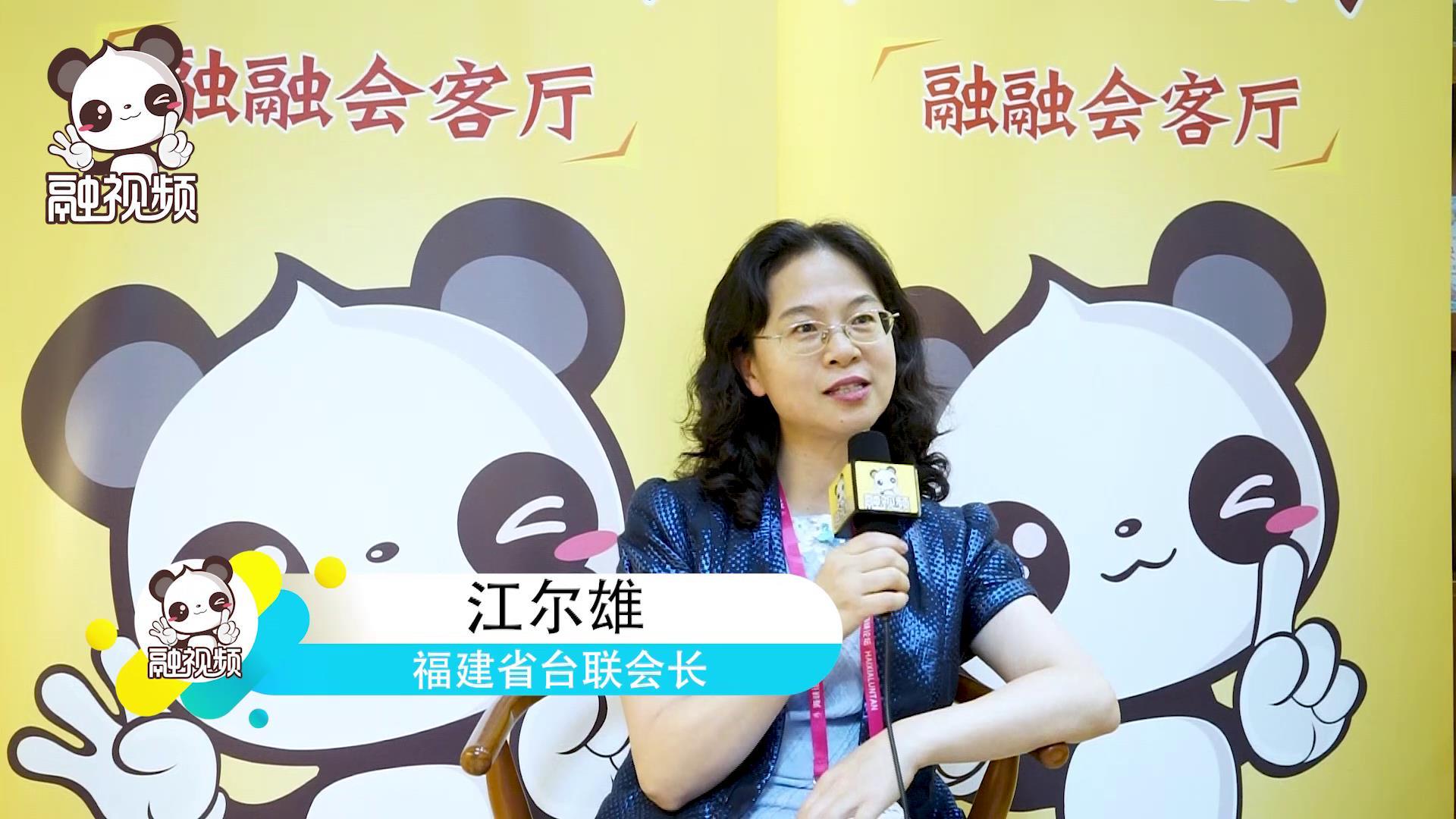 江尔雄:血脉宗亲联谊交流是中华名族文化的传承图片
