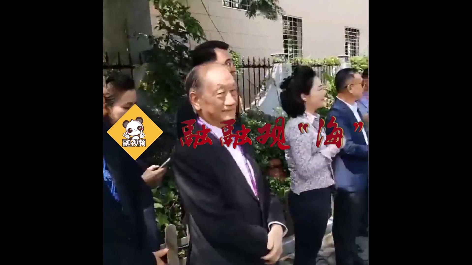 """超激动!郁慕明主席回答融融提问,与网友互动唱""""我们都是追梦人""""图片"""