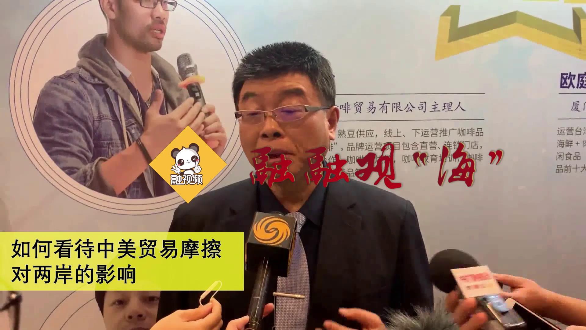 大陆小喷嚏台湾重感冒!邱毅批蔡英文对中美贸易战的错误认知图片