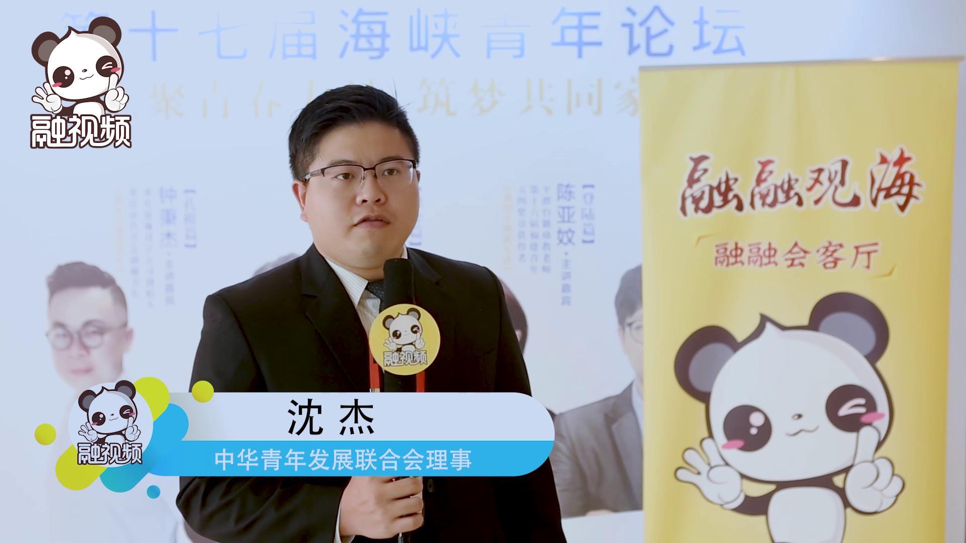 在?#26412;?#20570;调解员的台湾青年:海峡论坛让两岸同胞消除误解图片
