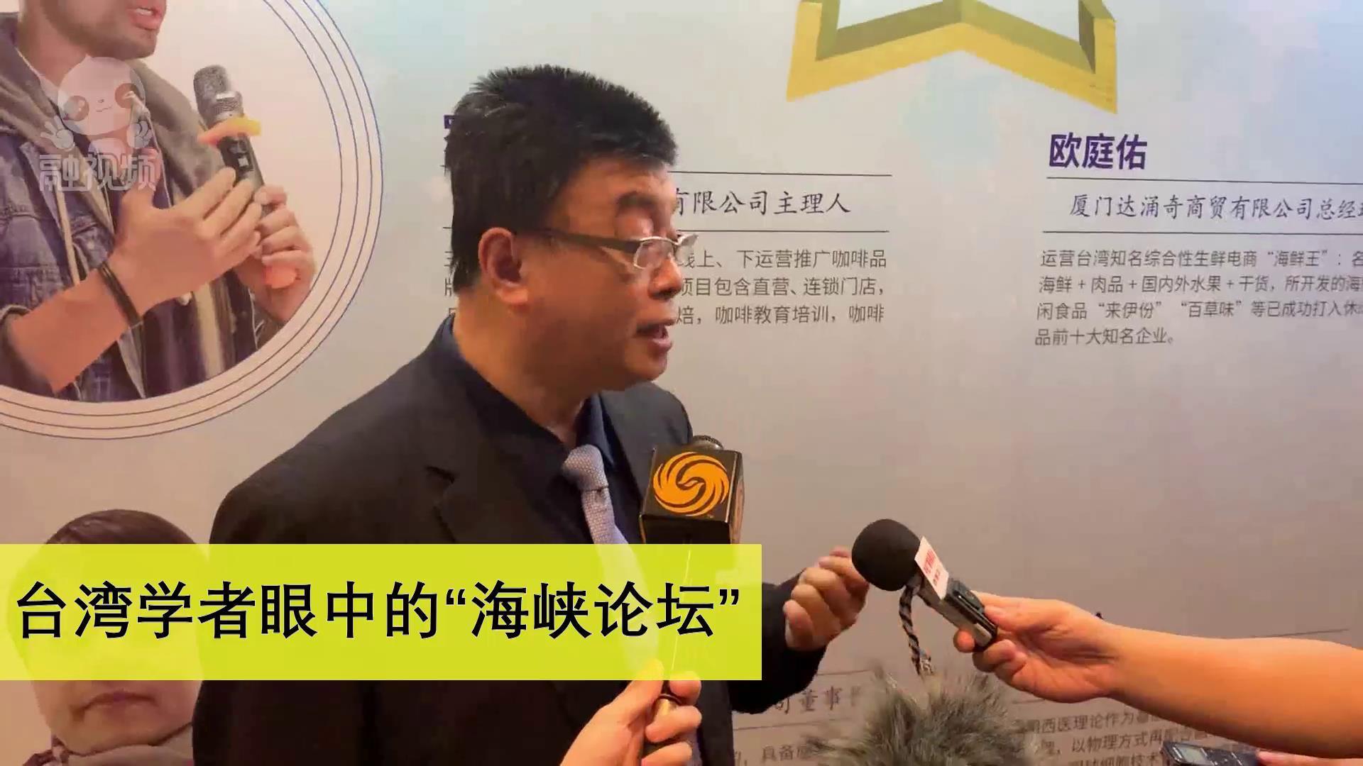 邱毅:大陆是台湾青年最好的舞台图片