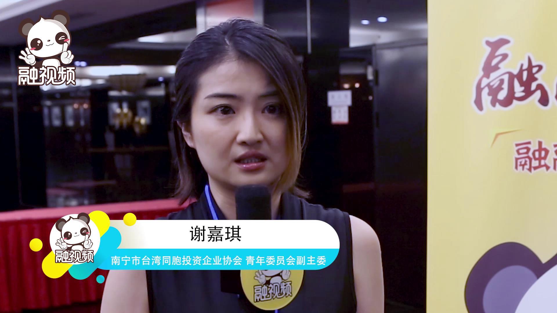 """""""來到大陸之后,我最大的心愿就是希望身在臺灣的弟弟也能夠一起來大陸發展創業�!�"""