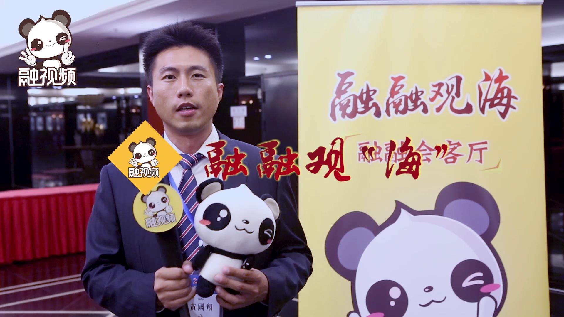 上海台协理事黄国翔:大陆市场广阔,台青要多来走走看看图片