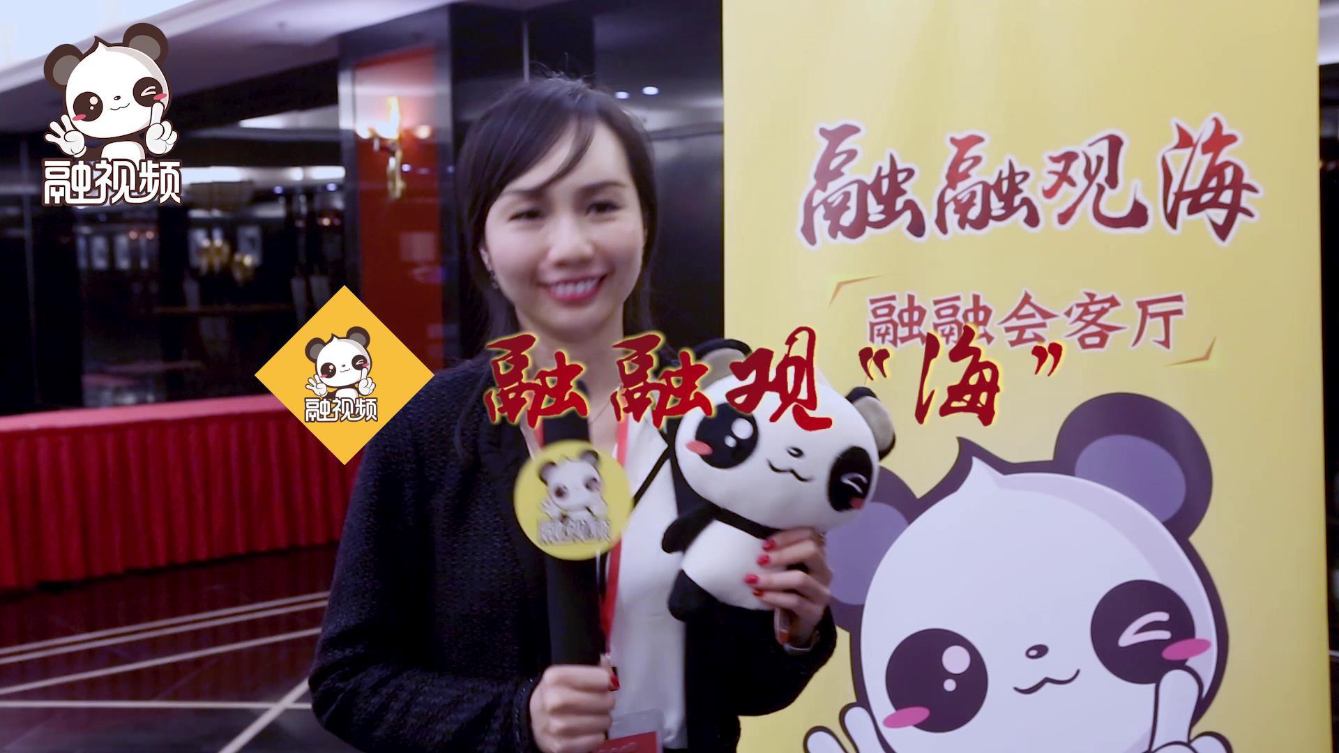 台湾青年史家怡:大陆生活二十载 在?#27426;?#23398;习中获得人生启迪图片