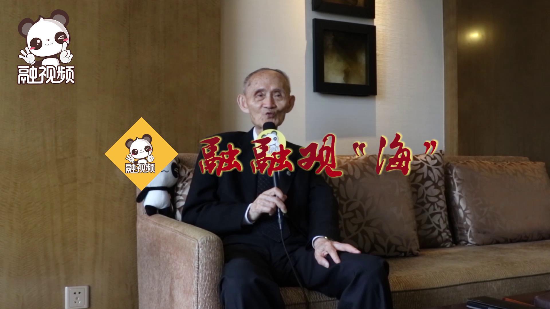 臺灣老兵高秉涵:海峽論壇青年參與者越來越多 他們的未來在大陸圖片