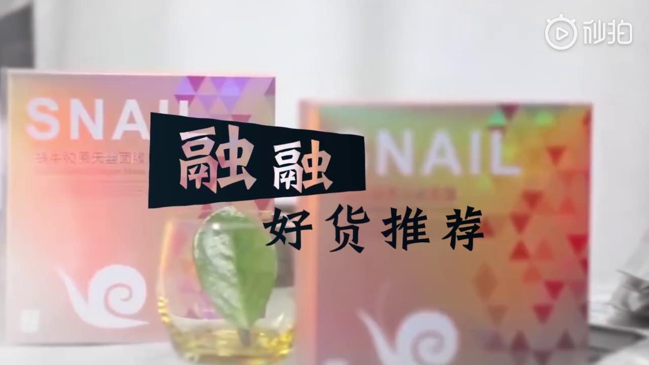 """""""融融&云集台湾馆""""正式发布!快来看看有哪些你喜欢的台湾产品图片"""