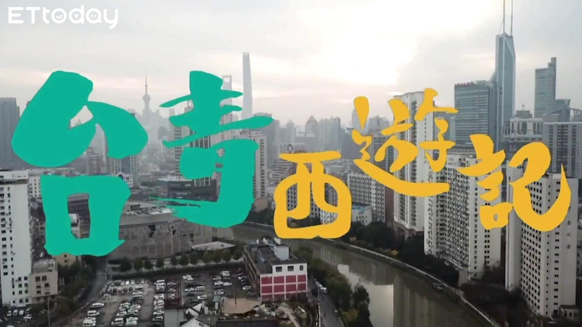 """【台青西游记】夜店小子""""妈妈味""""登陆 """"爆浆卤肉饭""""MC热狗都站台图片"""