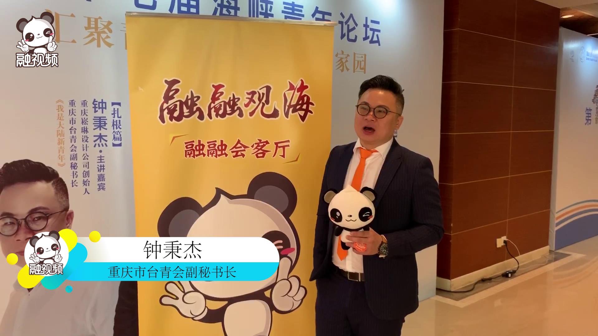 台湾青年平安夜邂逅重庆小姐姐:这一举动让他温馨无比图片